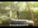 Озорной поцелуй - Любовь в Токио  14 из 16 рус суб
